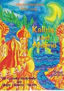 Reckmann, Hiltraud: Kalina und Malina