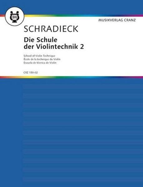Schradieck Heinrich: Schule der Violintechnik 2