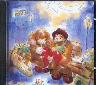 Ehni/Führe: Am Himmel geht ein Fenster auf - CD