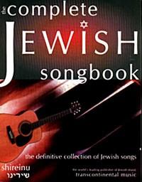 .: Complete Jewish Songbook